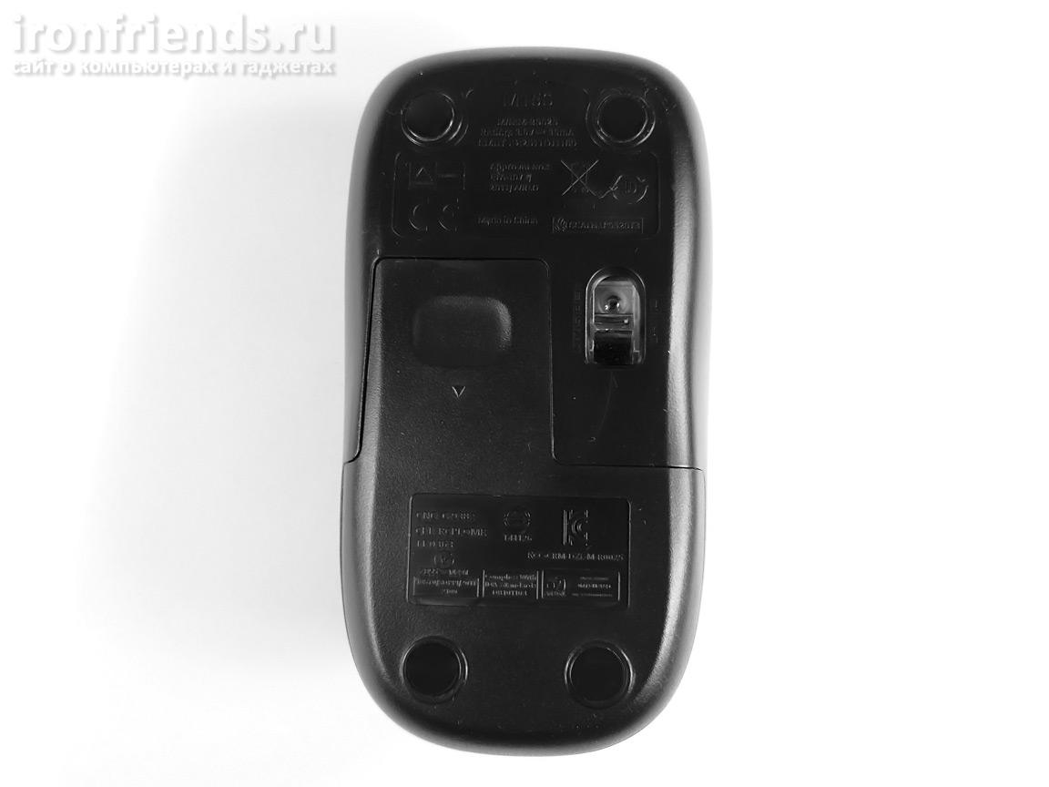 Мышь Logitech MK220