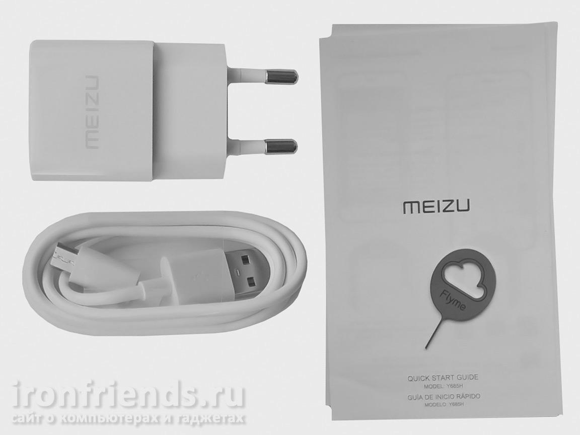 Комплект поставки Meizu M3s