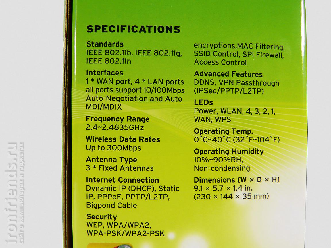 Характеристики TP-Link TL-WR845N