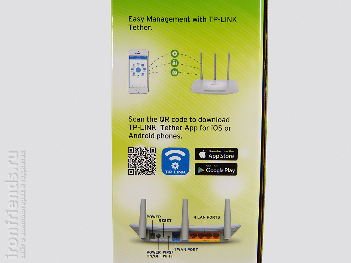 Приложение от TP-Link