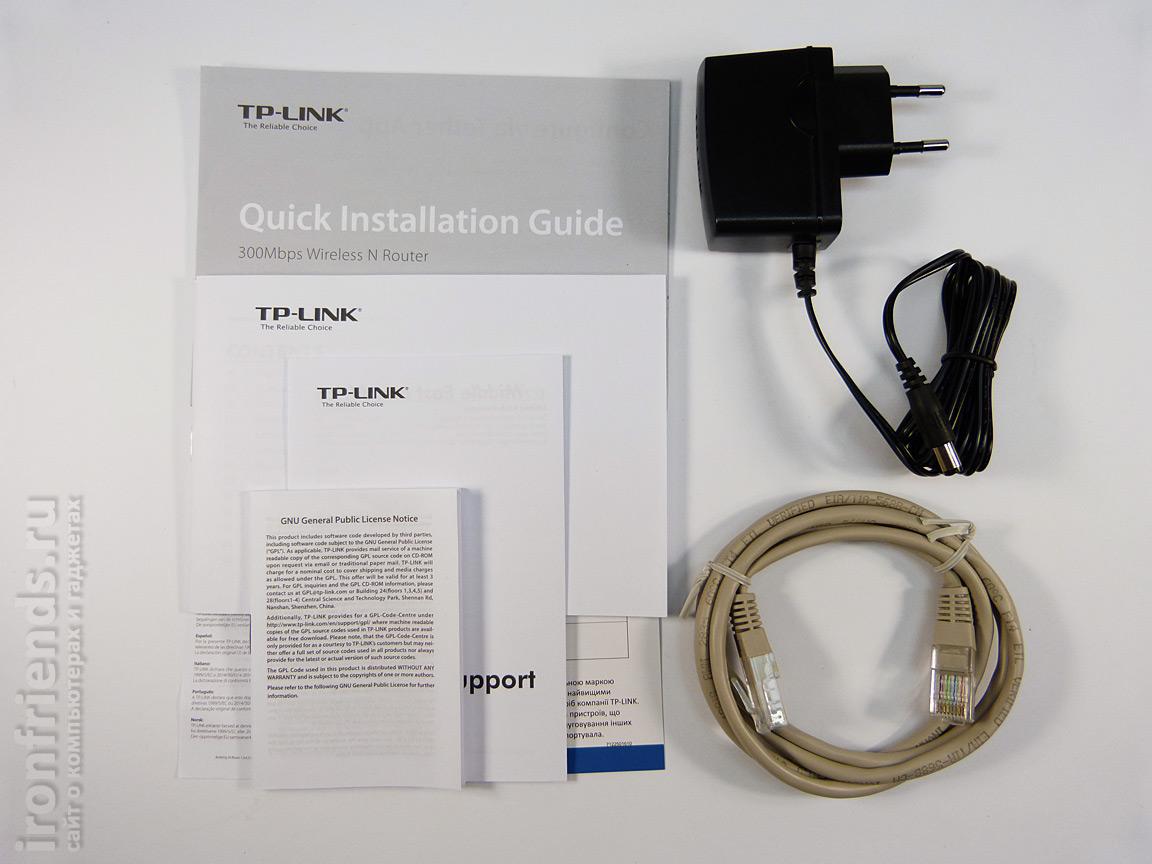 Комплектация TP-Link TL-WR845N