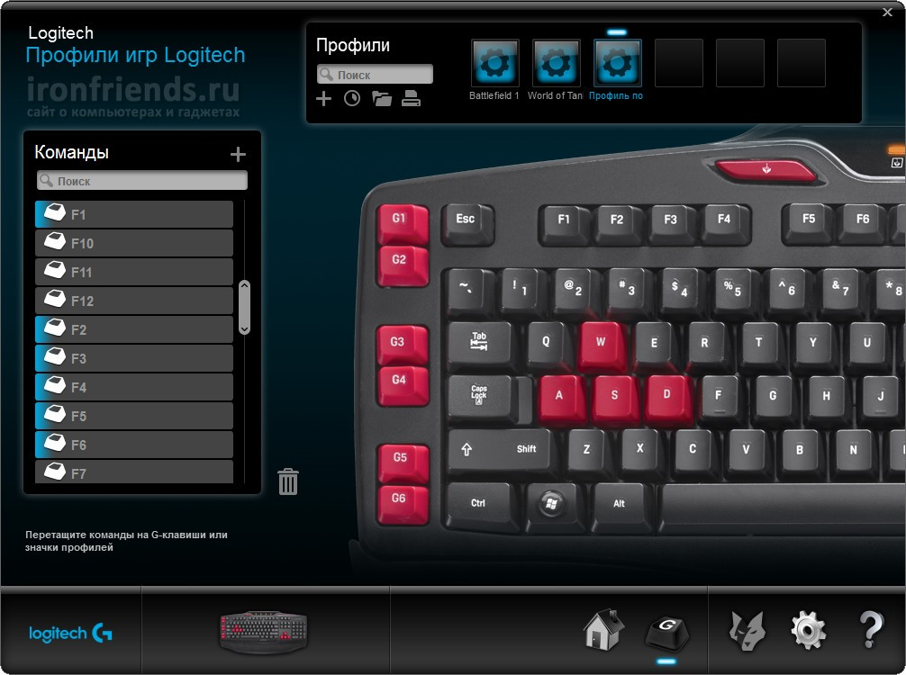 Logitech G103 Software