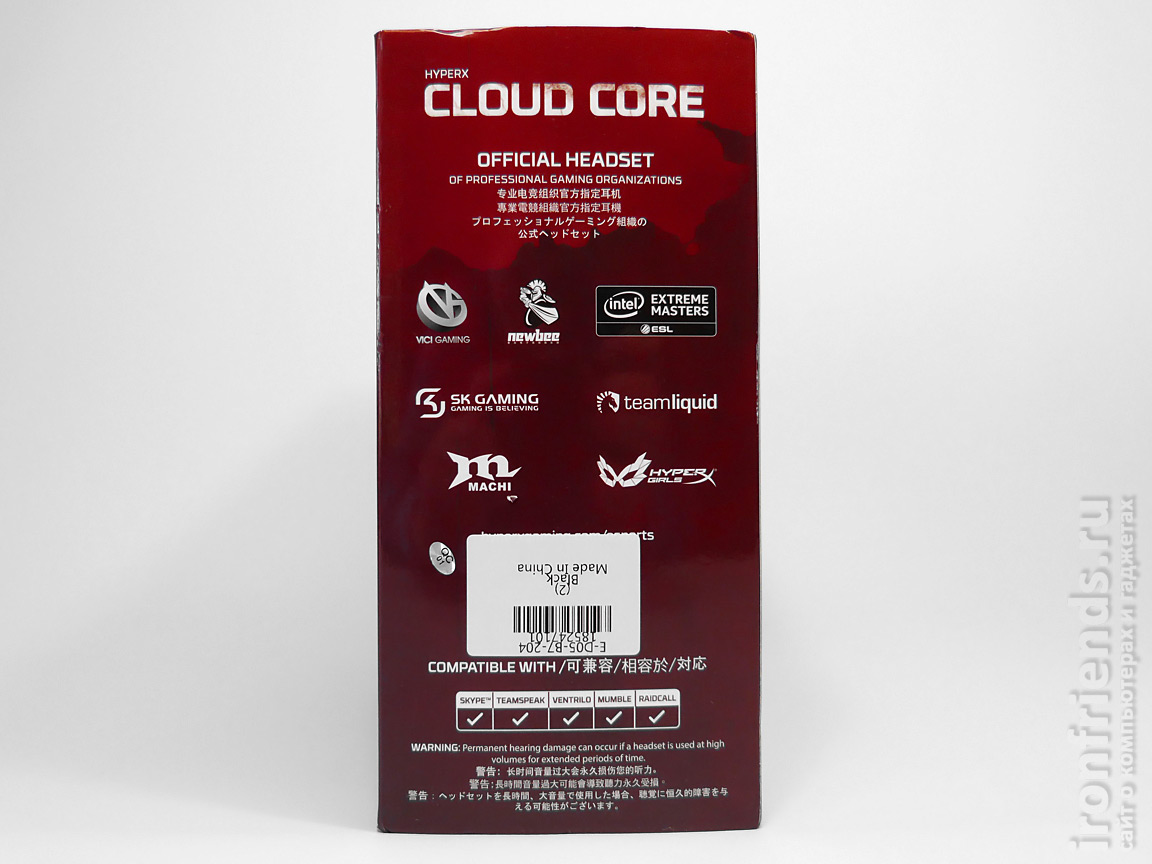 Упаковка HyperX Cloud Core