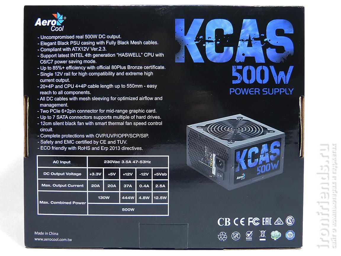 Характеристики AeroCool KCAS-500W