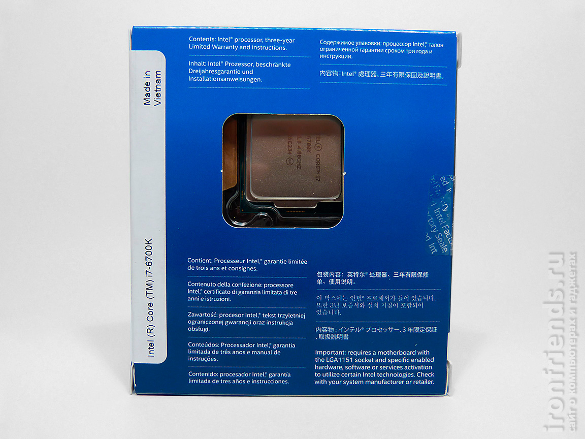 Процессор Core i7-6700K