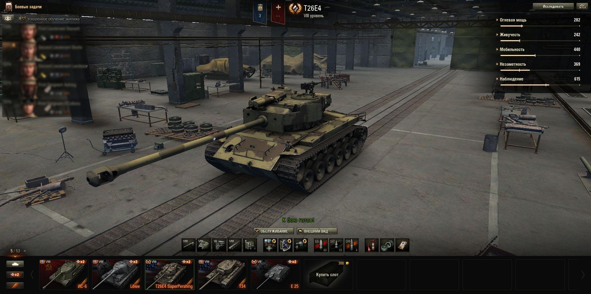 Аккаунт WoT (премиум танки)