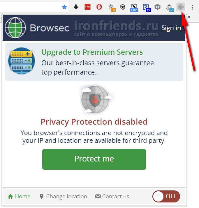 Плагин Browsec VPN