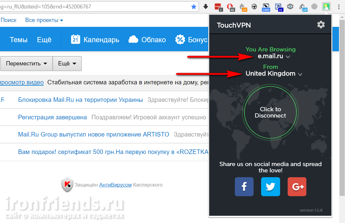 Плагин Touch VPN