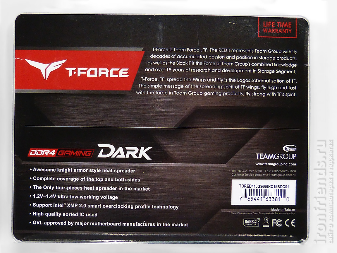 Team T-Force Dark