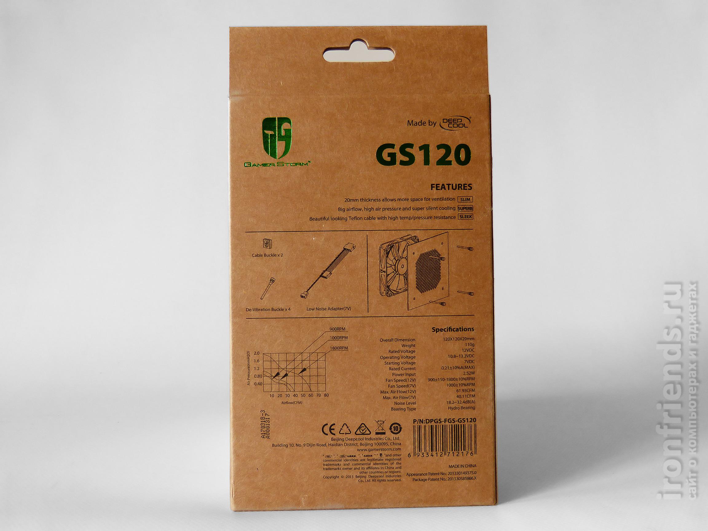 Упаковка Deepcool GS120