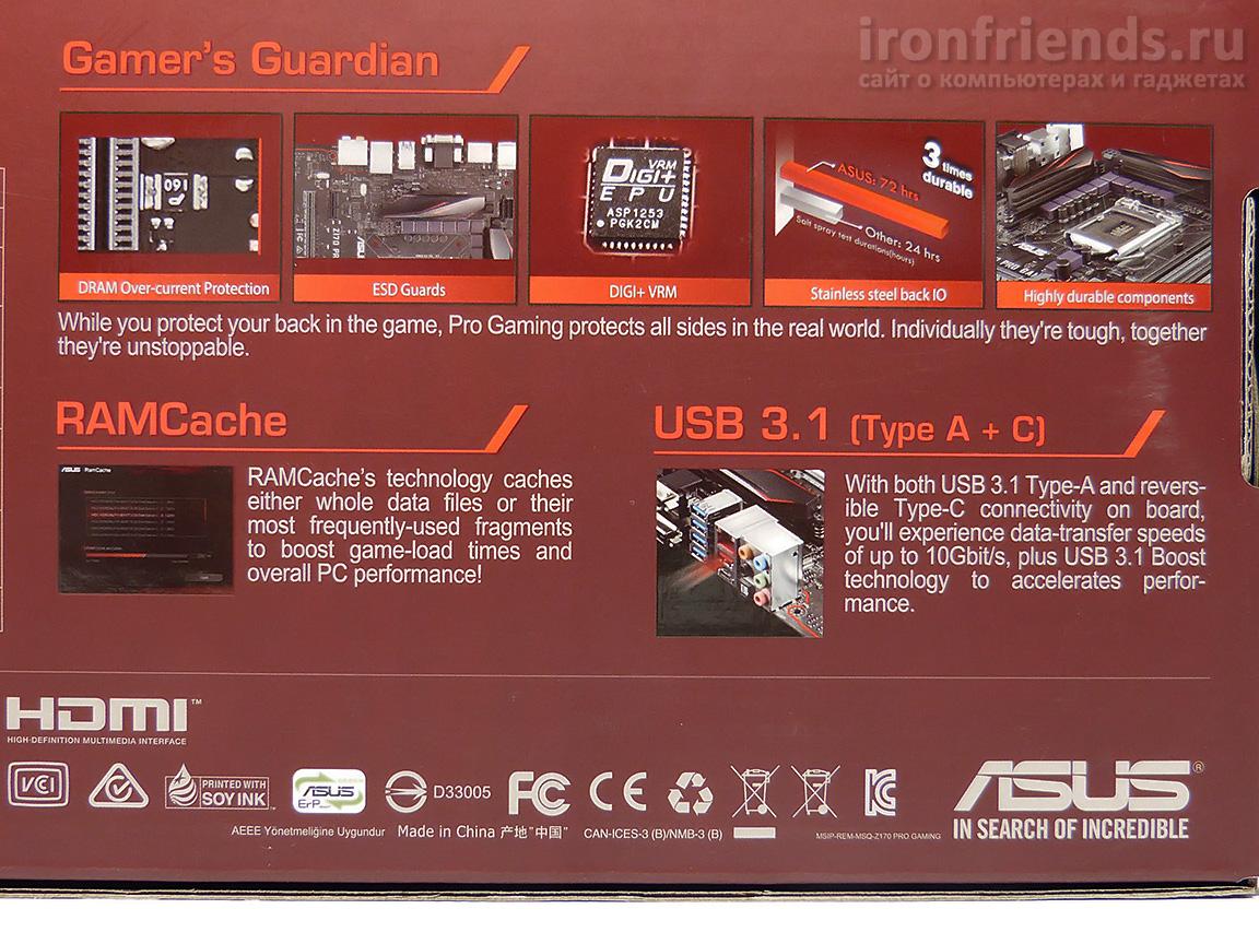 Технологии Asus Z170 Pro Gaming