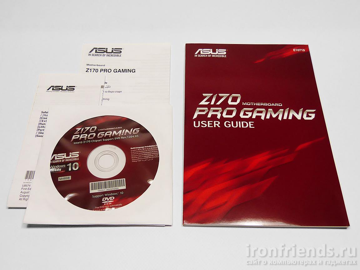 Комплектация Asus Z170 Pro Gaming