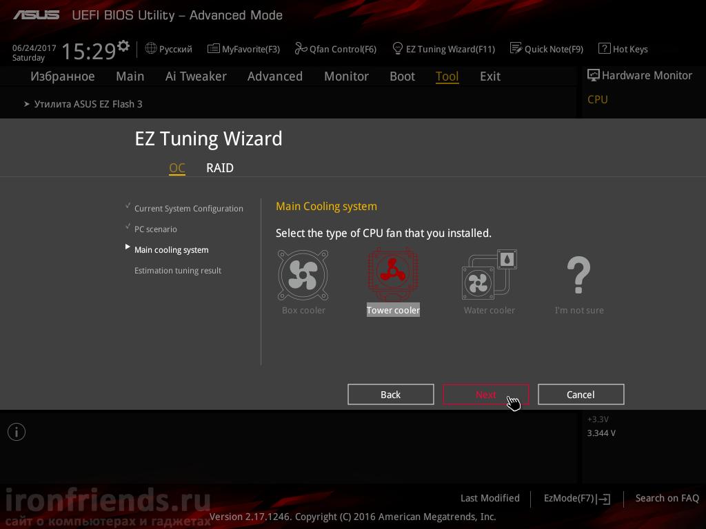 BIOS Asus Z170 Pro Gaming