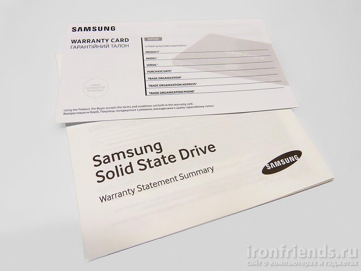 Комплектация Samsung EVO 750