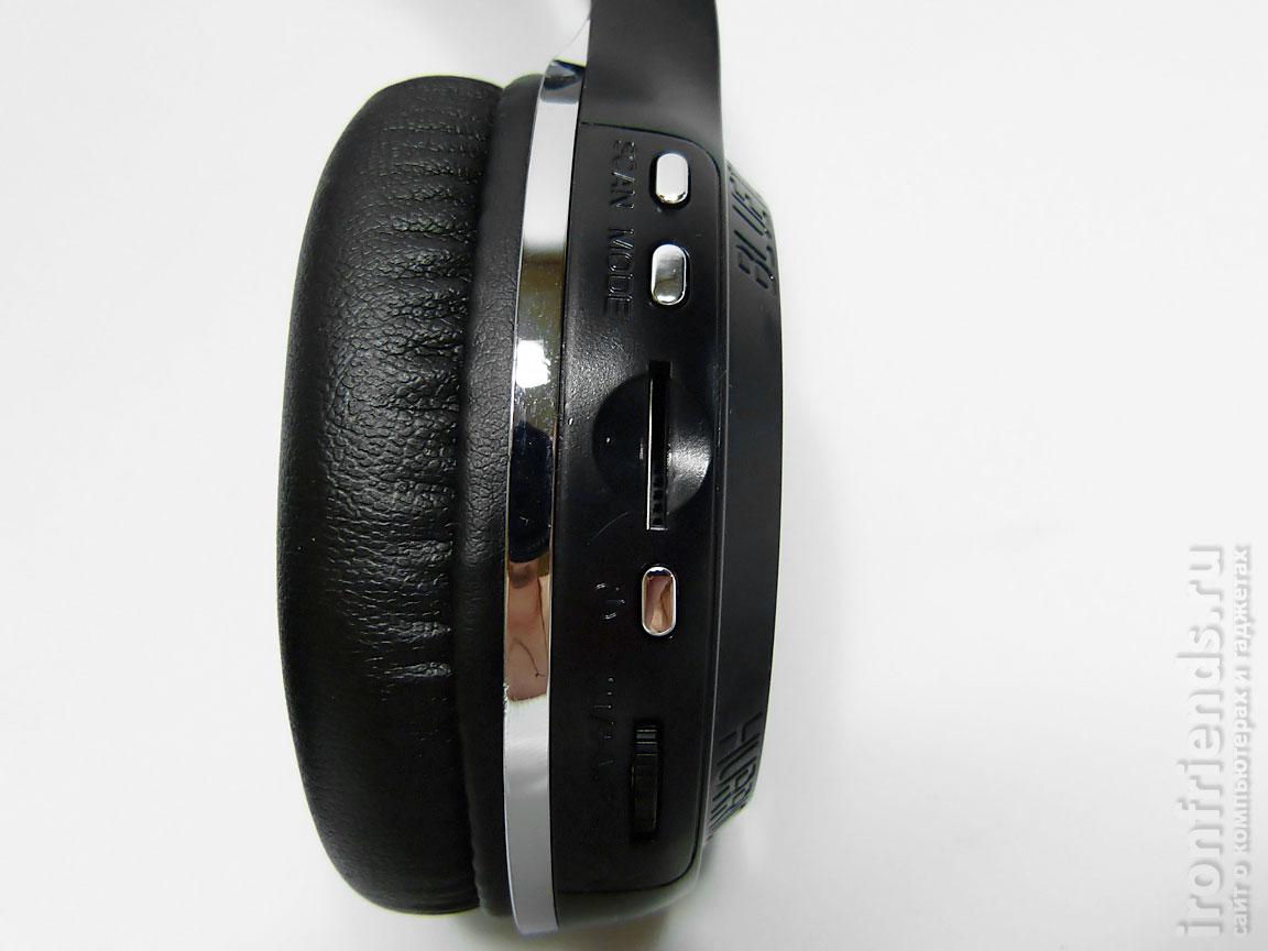 Наушники-гарнитура Bluedio H+