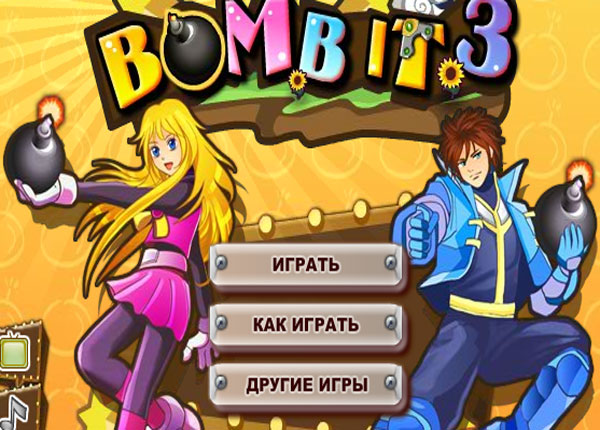 Онлайн игры для двоих