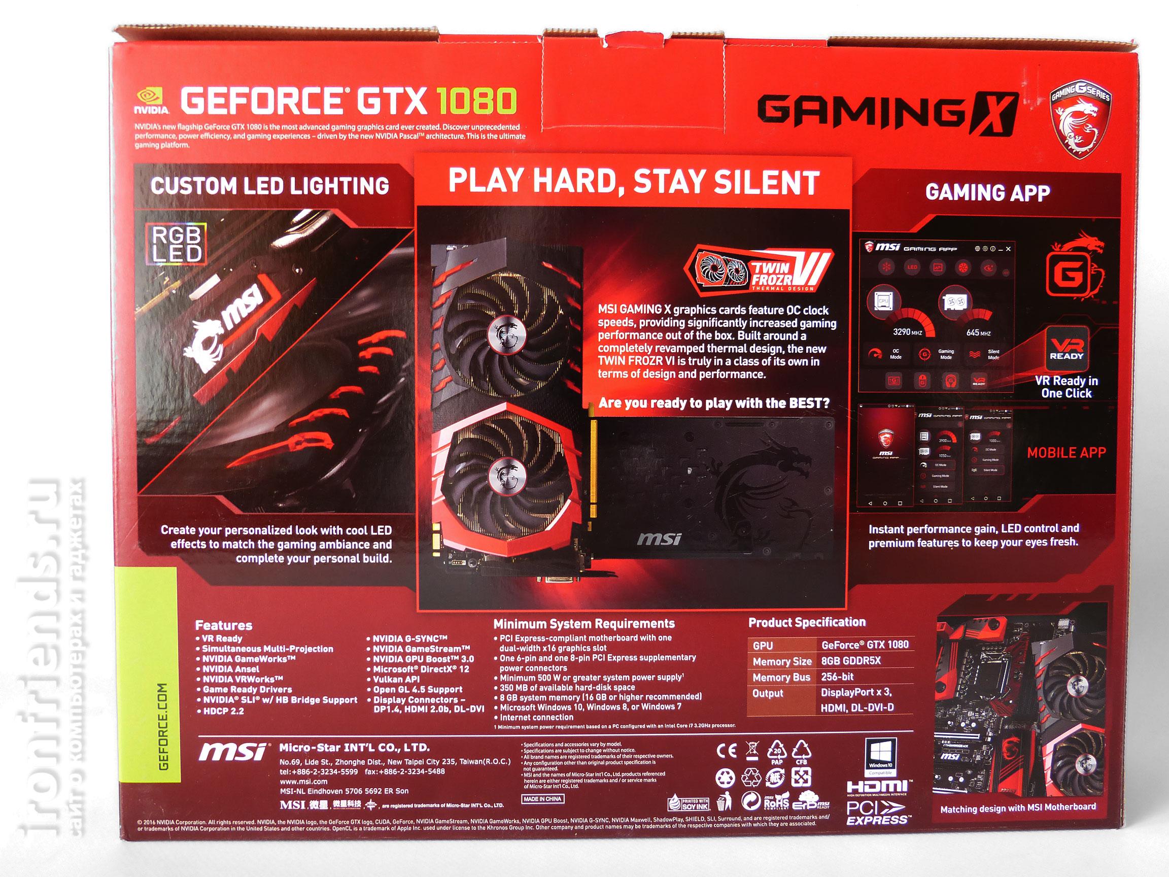 Характеристики MSI GTX 1080 Gaming X