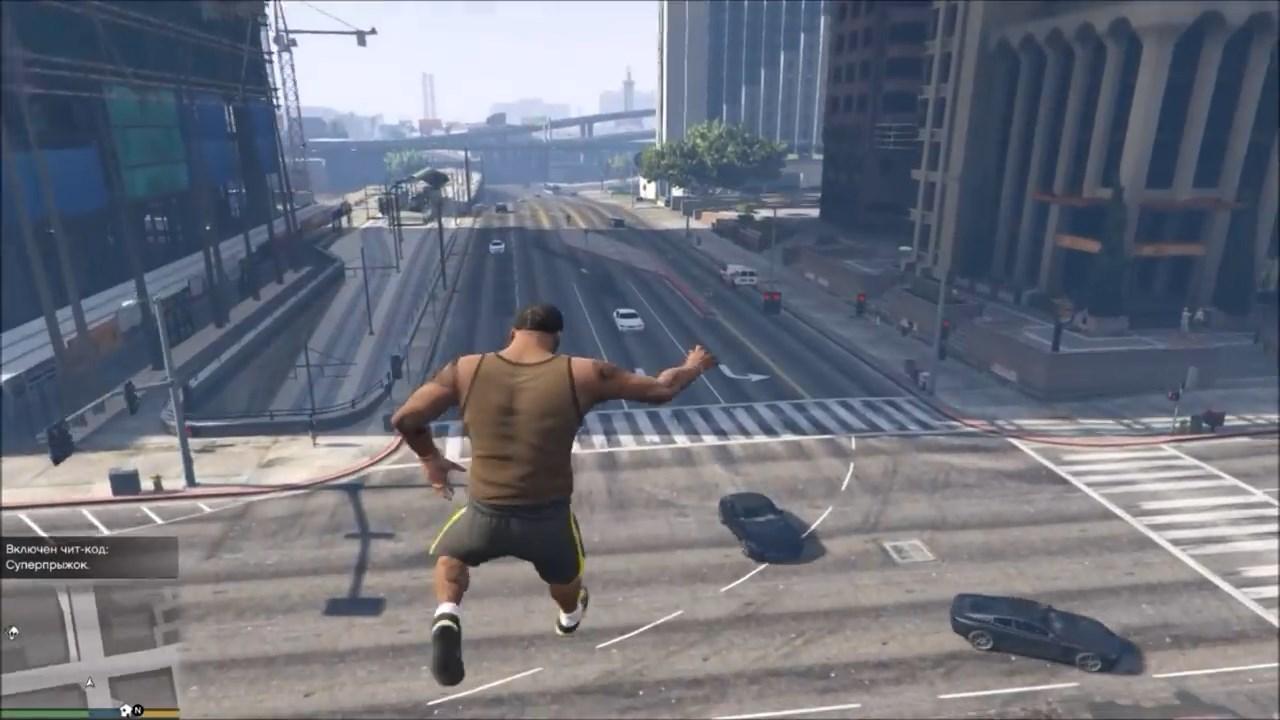 Высокие прыжки