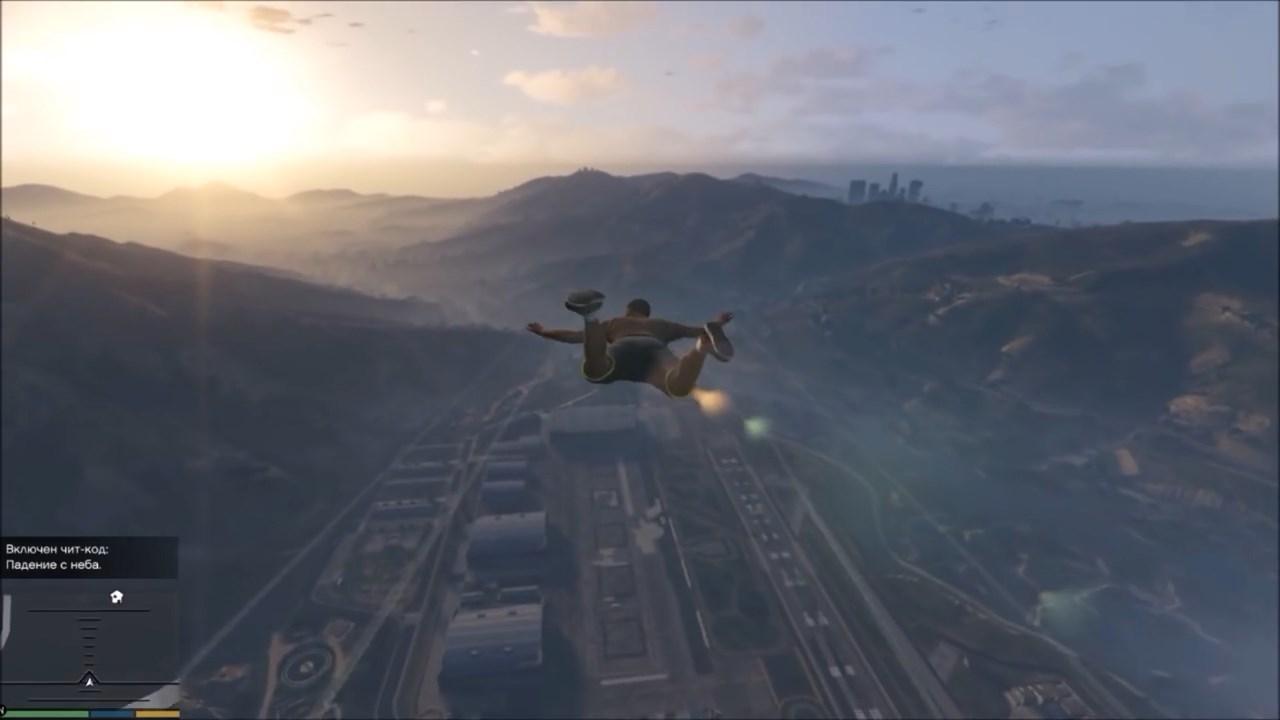 Возможность летать