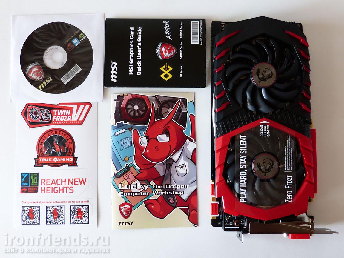 Комплектация MSI GTX 1080 Gaming X
