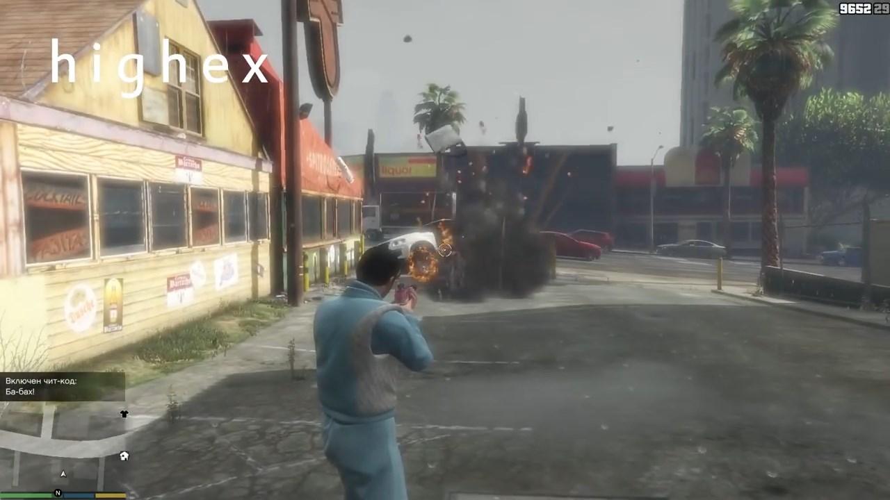 Взрывные пули