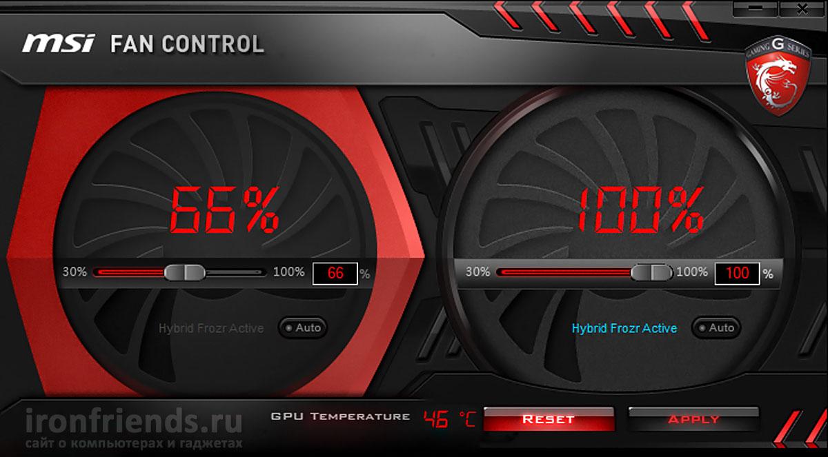 Утилита MSI Fan Control