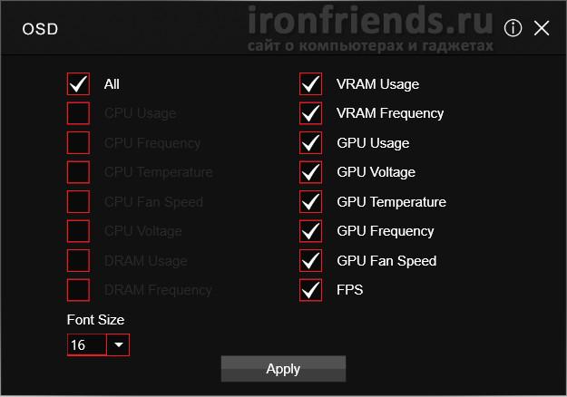 Функция OSD в MSI Gaming APP