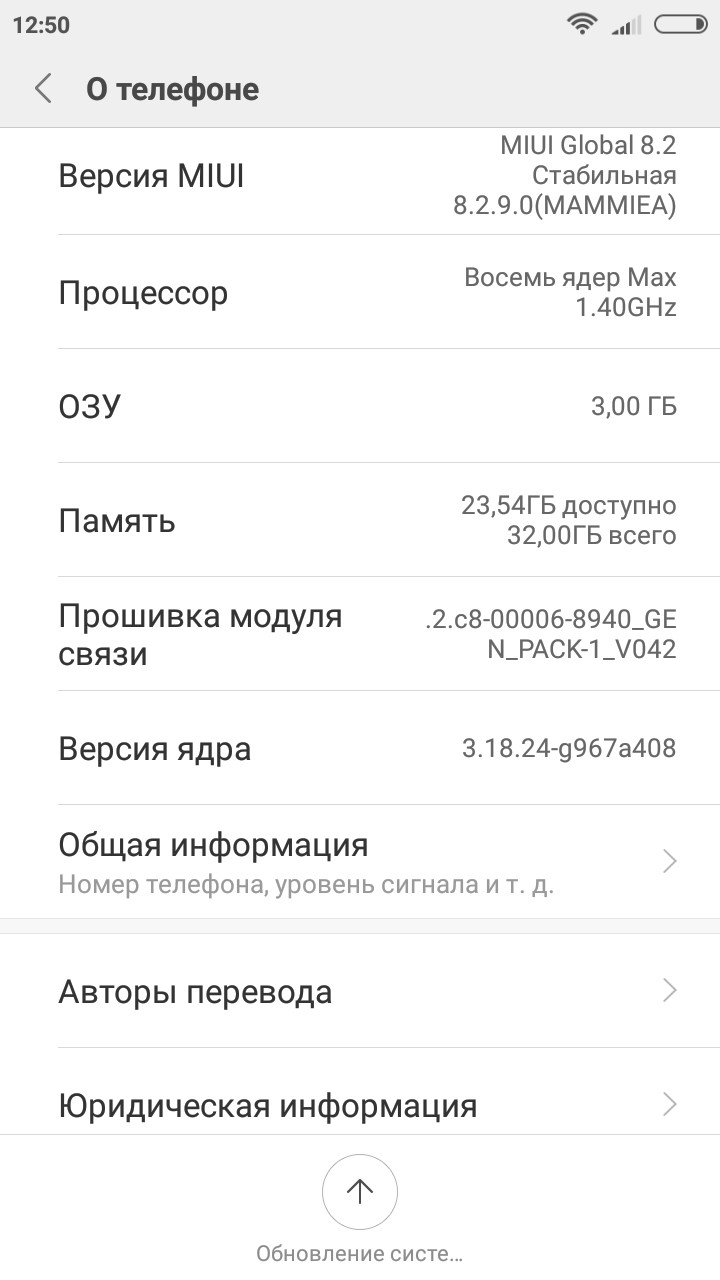 Информация о смартфоне Xiaomi Redmi 4X