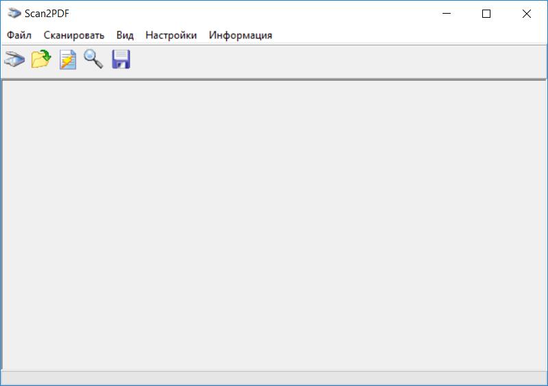 ПрограммаScan2PDF