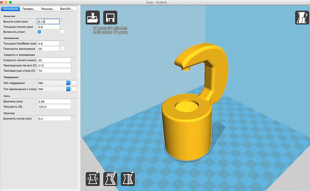 3D Cura Software