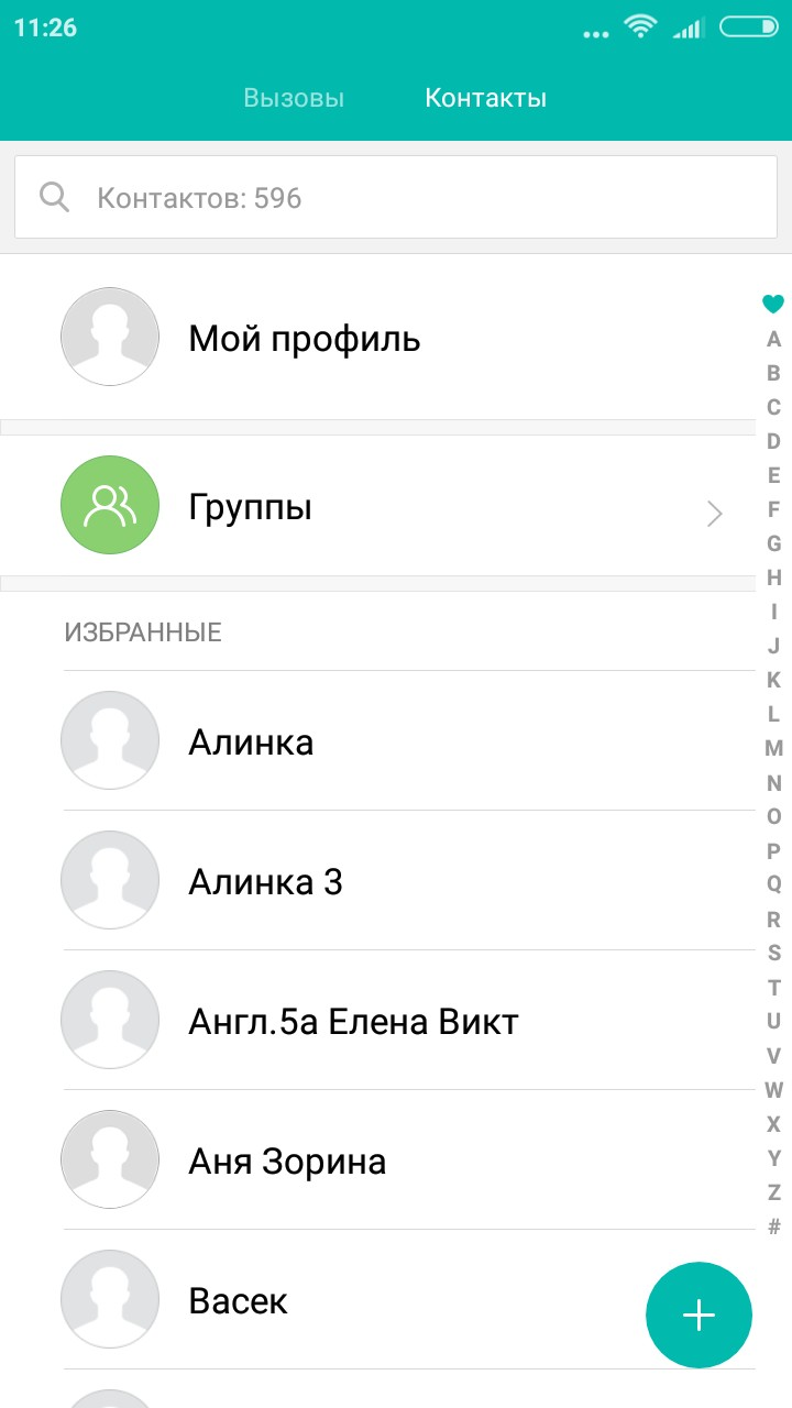 Телефон в MIUI 8