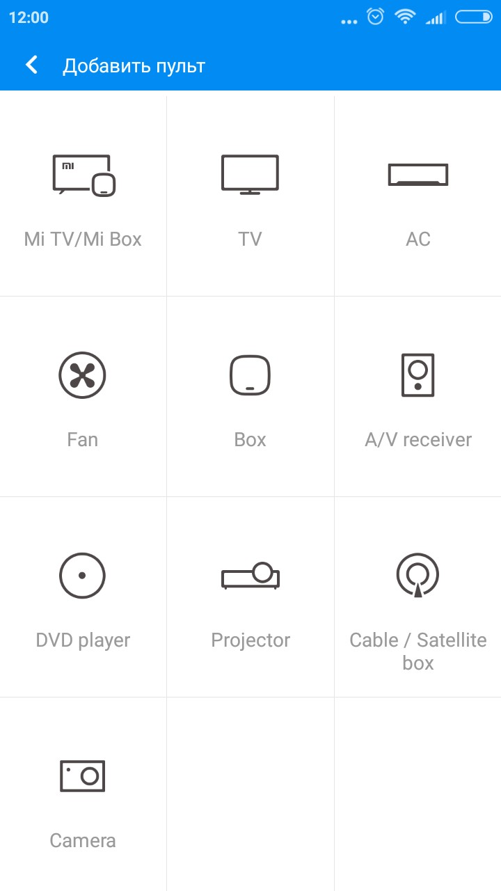 Приложение Mi Remote