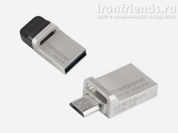 Флешка с разъемом Micro-USB
