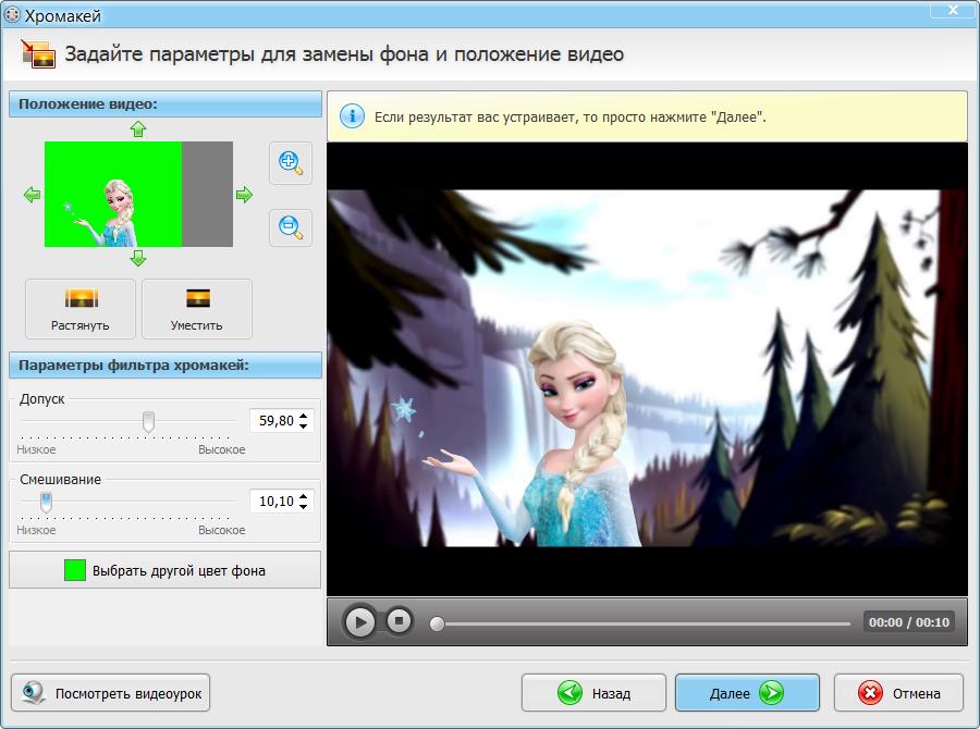 Регистрация программы видеомонтаж