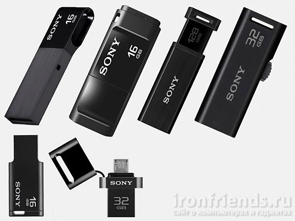 Флешки Sony