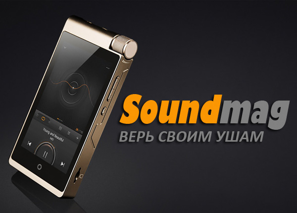 MP3-плееры от Soundmag