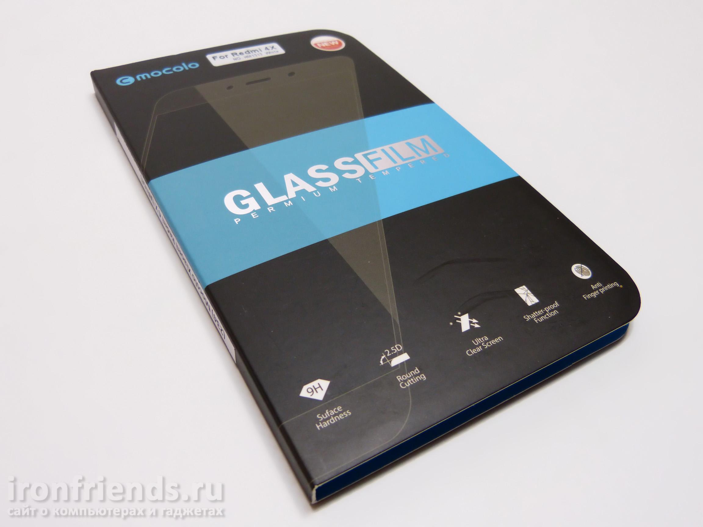 Упаковка Mocolo для Xiaomi Redmi 4X