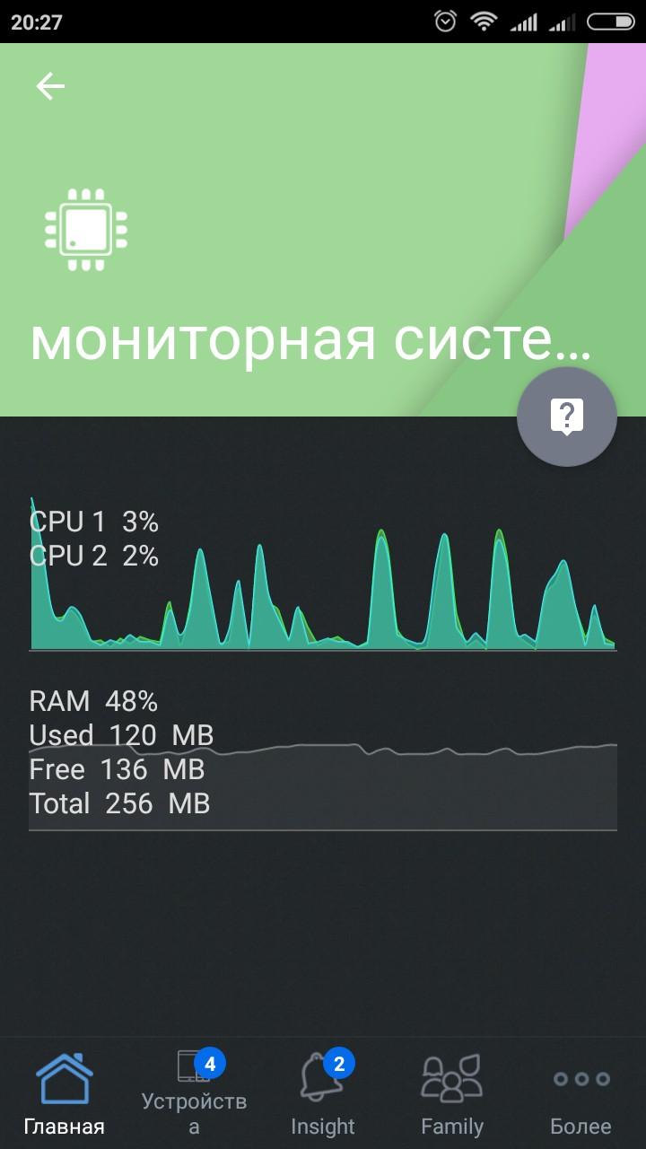 Приложение ASUS Router