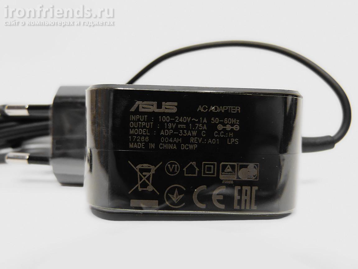 Блок питания ASUS RT-AC66U B1