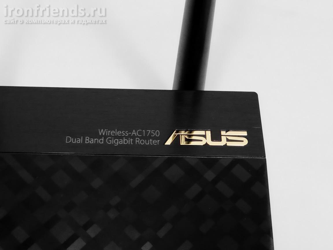 Роутер ASUS RT-AC66U B1