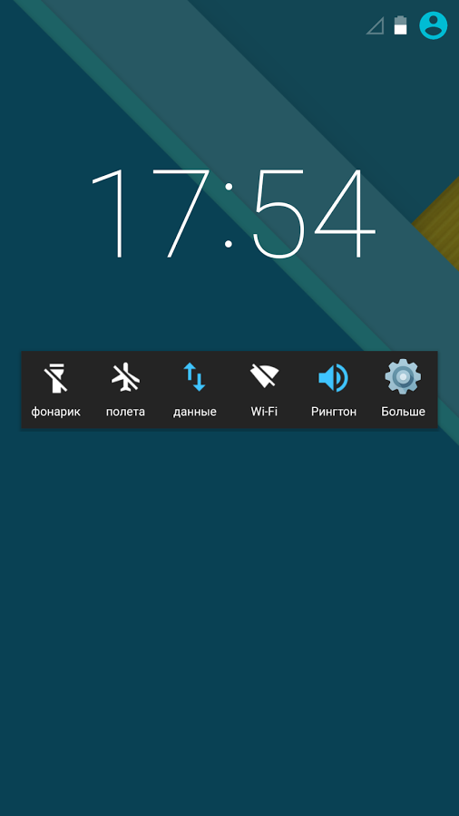 Виджет «Power Toggles»