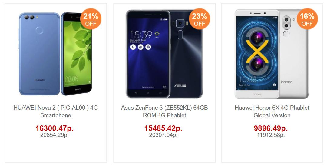 Смартфоны Huawei и Asus