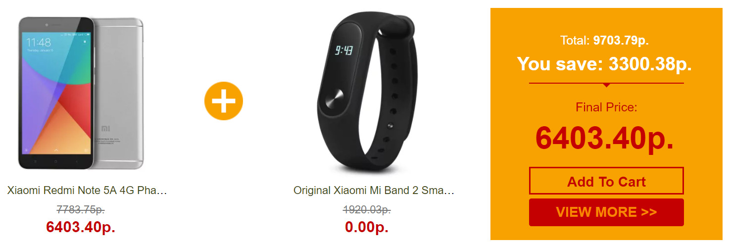 Xiaomi Redmi Note 5A + Mi Band 2