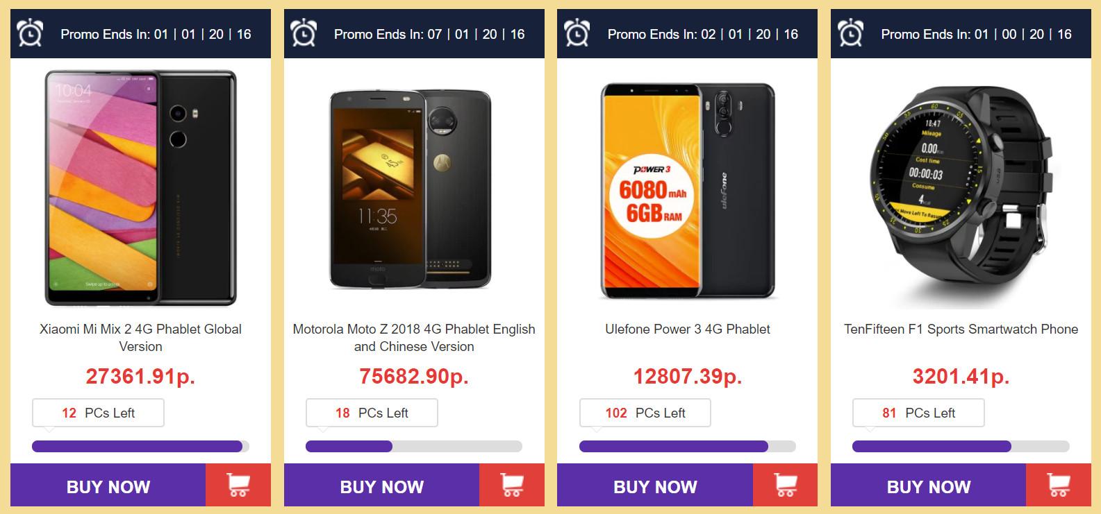 Смартфоны Xiaomi и Motorola
