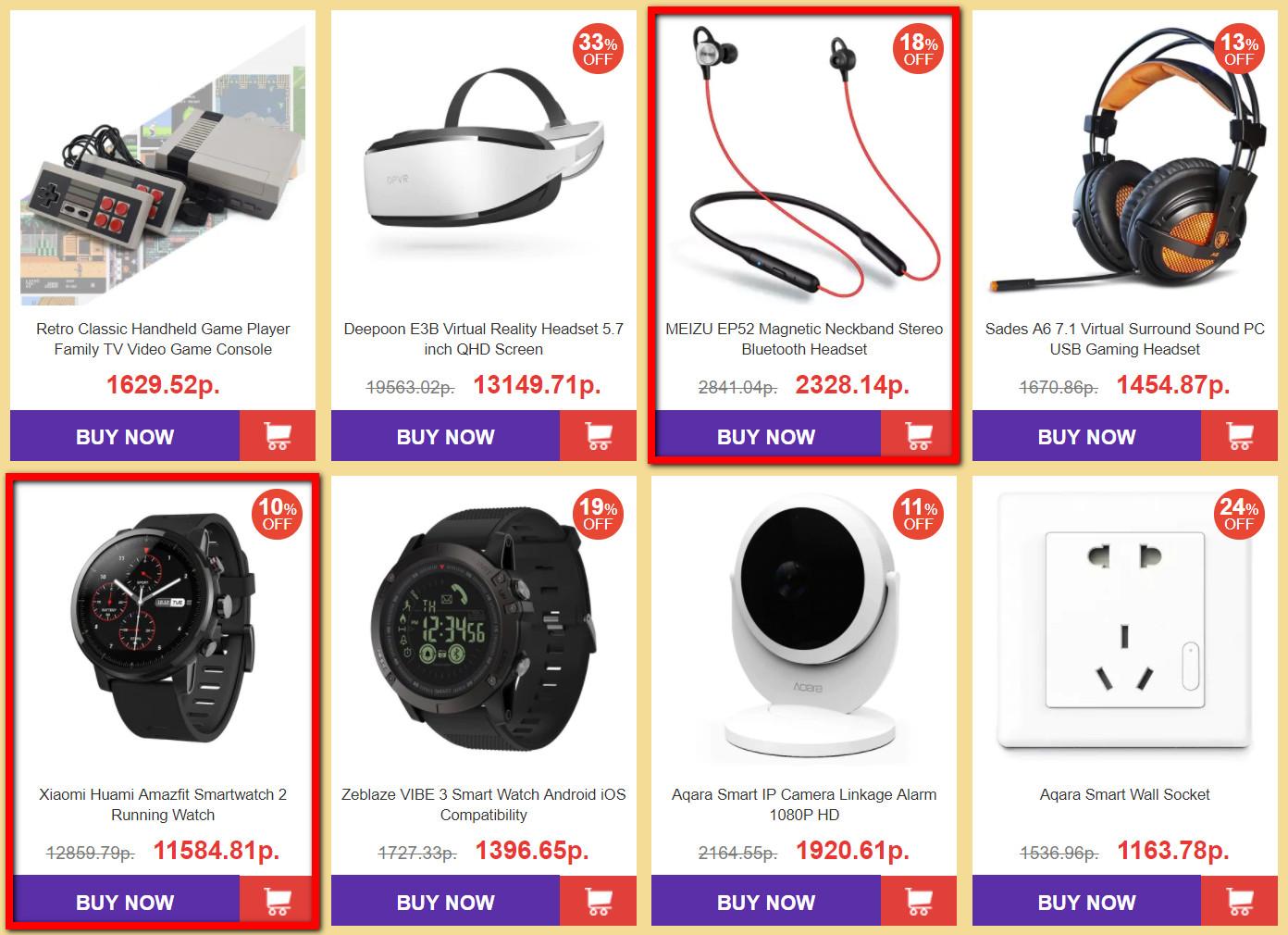 Гарнитура Meizu и смарт-часы Xiaomi