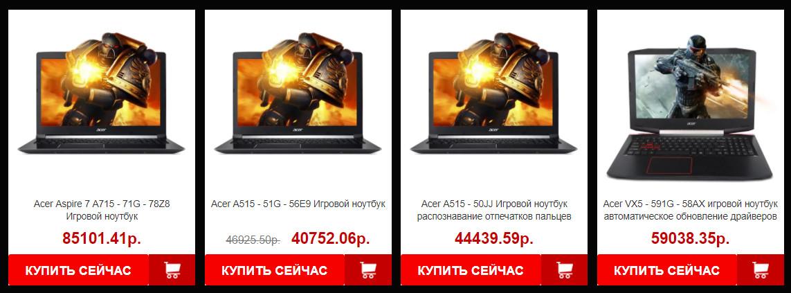 Игровые ноутбуки Acer