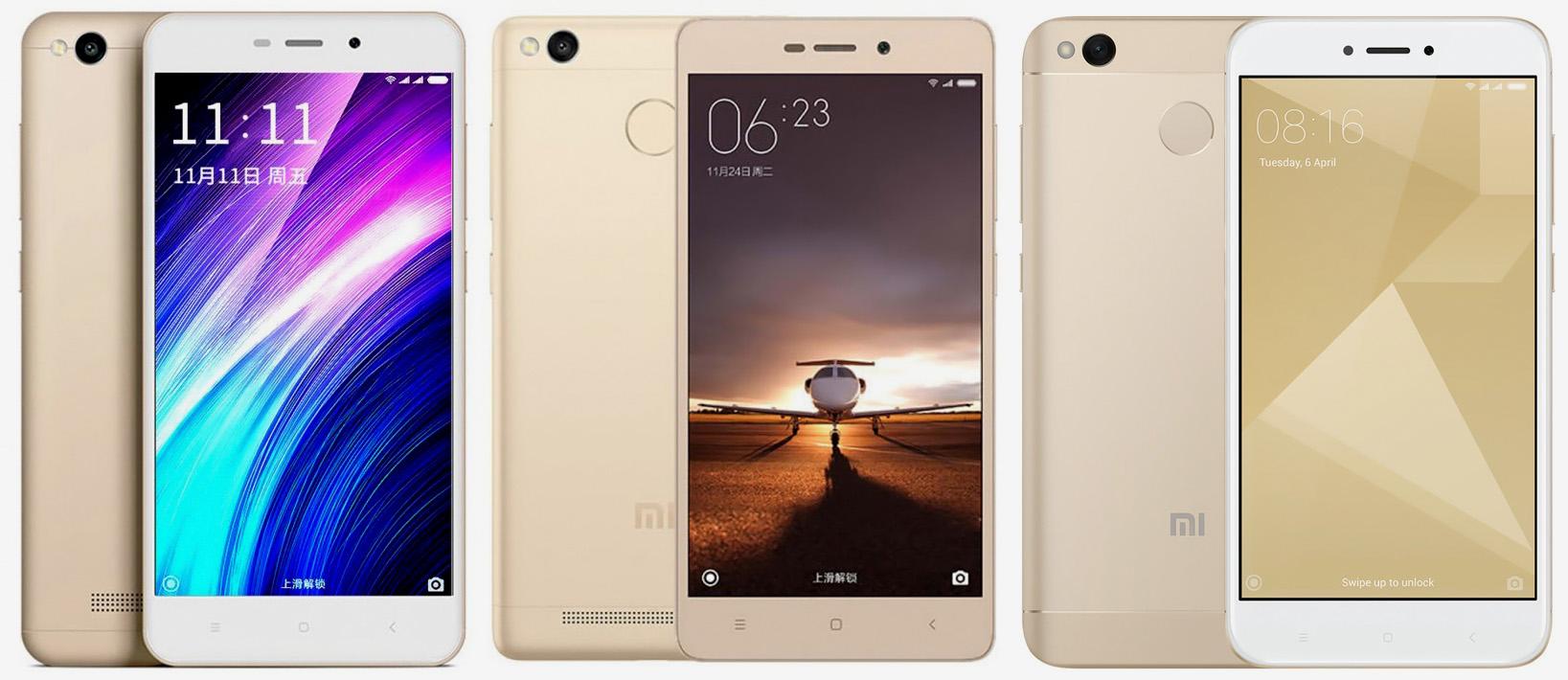 Смартфоны Xiaomi Redmi 4A, 3S, 4X