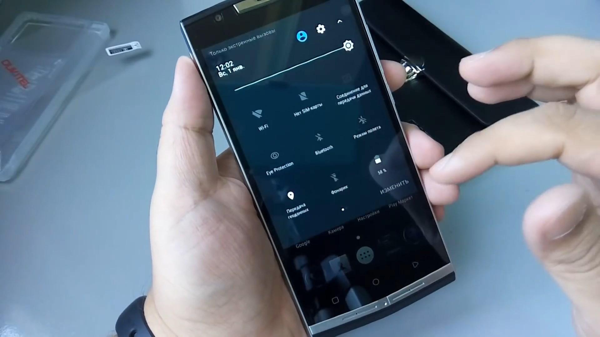 Яркость экрана Oukitel K10000 Pro