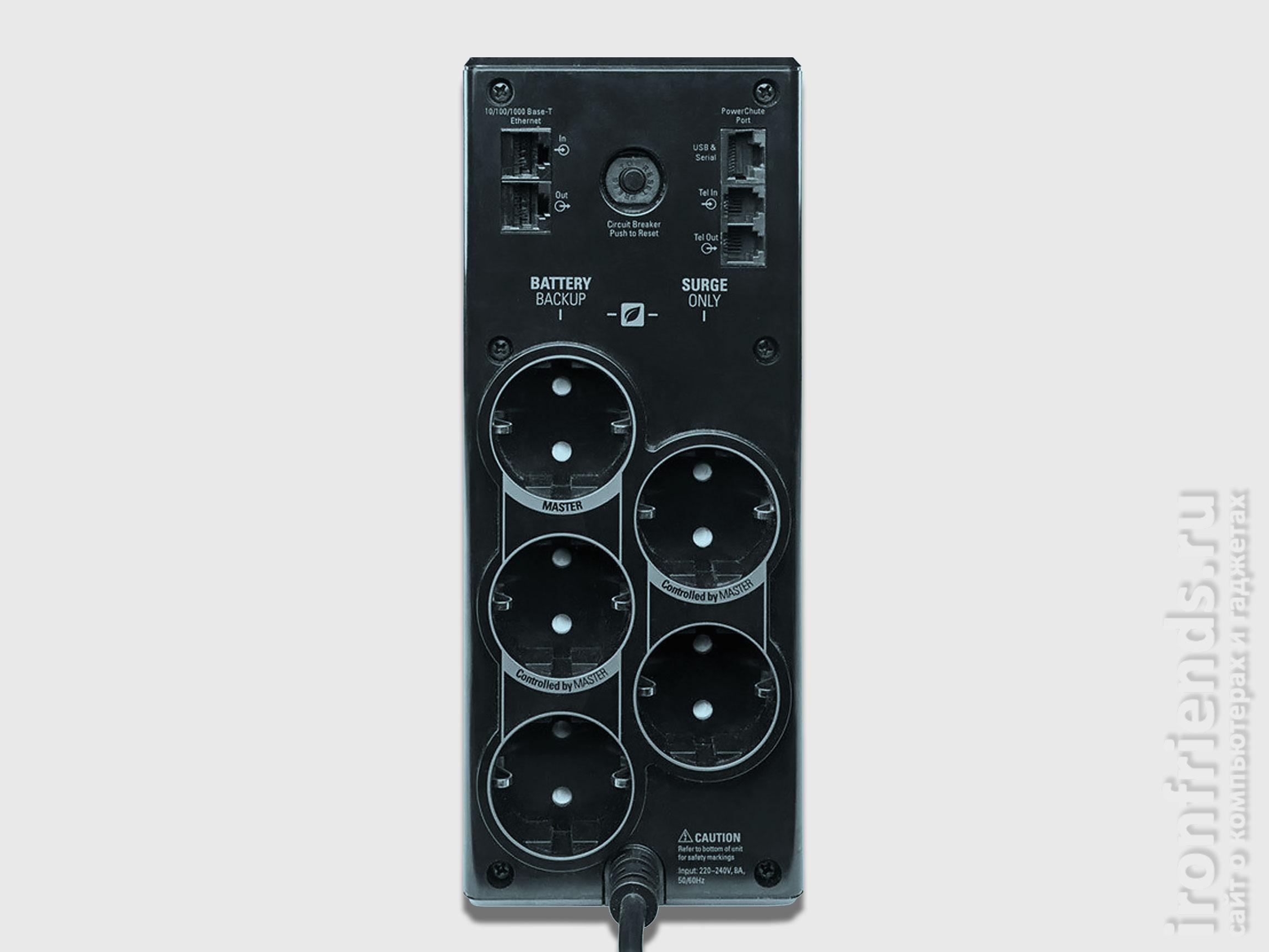 APC Back-UPS Pro 900 (BR900G-RS)