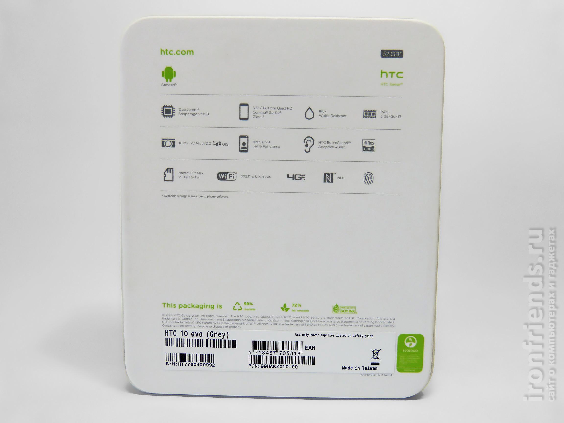 Характеристики HTC 10 Evo